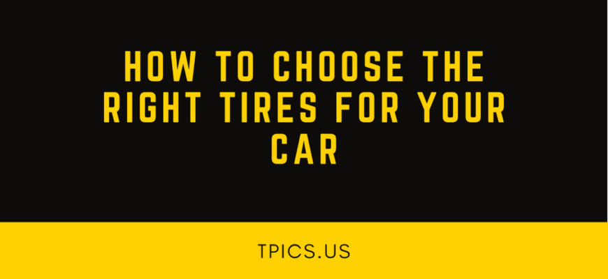 How-to-Choose-the-Right-Tires-for-Your-Car